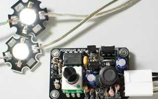 Регулируемый светодиодный драйвер