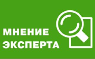 Дешевый фрезерный ЧПУ-станок