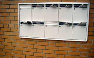 Необычный почтовый ящик из канистры своими руками