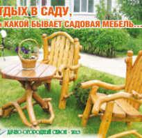 Садовый столик с лотком для растений своими руками