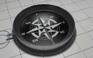 Как своими руками сделать компас