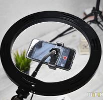 Кольцевое светодиодное освещение для фотосъемки