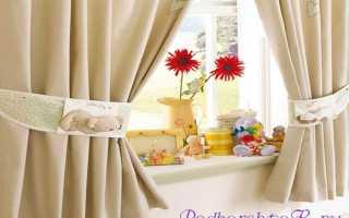 Шитье штор и занавесок своими руками мастер-классы
